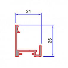 SG01 Single Base/ Abutment Track